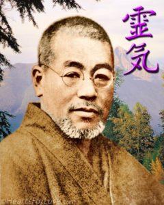 Mikao Sui - Reiki founder